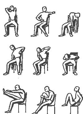 Физические упражнения, содействующие оттоку желчи