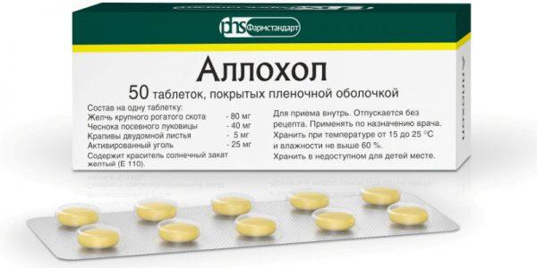 Эффективные желчегонные препараты при застое желчи