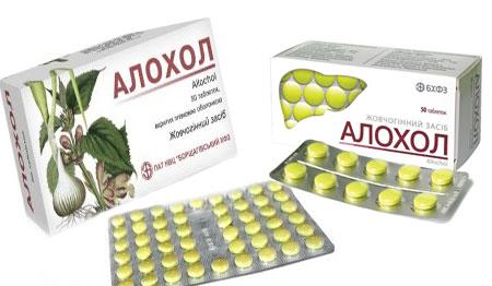 Какие лекарства принимать после удаления желчного пузыря?