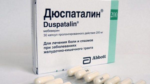 Как принимать Дюспаталин после удаления желчного пузыря?